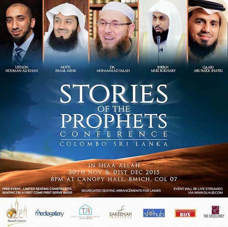 Stories of the Prophets Conference Colombo Srilanaka